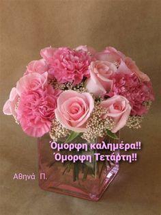 Deco Floral, Arte Floral, Floral Design, Pink Carnations, Pink Roses, Pink Flowers, Ikebana, Beautiful Roses, Simply Beautiful