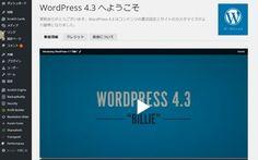 wordpress4.