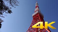 Tokyo Tower - 東京タワー - 4K Ultra HD www.TokyoStreetView.com