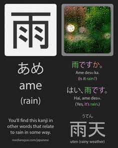 雨 (ame) is the Japanese word for rain. This is a basic word/kanji that everyone should learn early on. Japanese Language Proficiency Test, Japanese Language Learning, Learning Japanese, Japanese Travel, Study Japanese, Japanese Kanji, Japanese Quotes, Japanese Phrases, Japanese Words