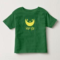 ਮੇਰਾ ਪੁੱਤ My son in Punjabi Toddler T-shirt - click to get yours right now!
