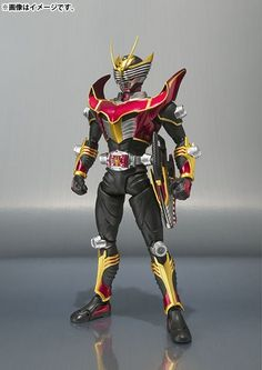 S.H.Figuarts Kamen Rider Ryuki Survive | GundamModelKits.com