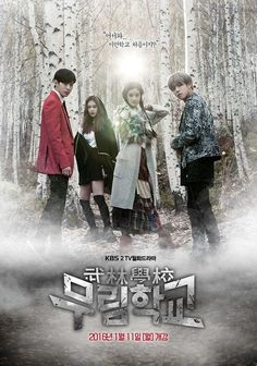 Download Gratis Drama Korea Terbaru Moorim School (2016) Subtitle Indonesia Episode 1 - 16 END | TOHMOVIE
