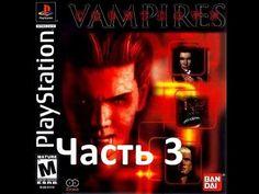 Countdown Vampires Обратный отсчет вампиров прохождение часть 3