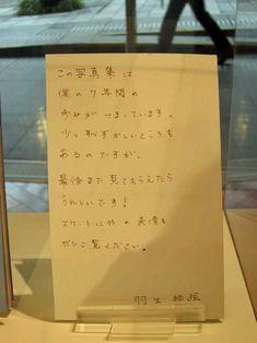 朝日新聞社のニュースサイト、朝日新聞デジタルの写真特集「オフショット満載 『YUZURU 羽生結弦写真集』」。大きな画像を次々とごらんいただけます。