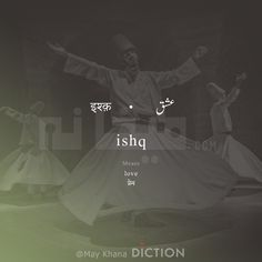 May Khana Diction ( Urdu Words With Meaning, Hindi Words, Urdu Love Words, Words To Use, Dad Love Quotes, Phobias, Deep Words, English Words, Urdu Quotes