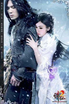 JadeDynasty_Cosplay_Fanart_Xueqi_006