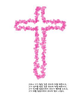 #cross #십자가 #일러스트