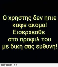 Me Quotes, Qoutes, Funny Quotes, Life Is Good, Greek, Spirit, Good Things, Humor, Quotations