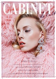 Cover by PHOTOGRAPHER // Lelya Martian lelyamartian.com