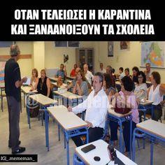 Greek Memes, Greek Quotes, Kai, Funny Stories, Funny Cartoons, Make Me Happy, Greece, Jokes, Wisdom
