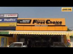 """India's leading multi-brand certified used car company Mahindra first choice wheels LTD. Inaugurates first """"HIGHLINE"""" Store in Gurgaon."""