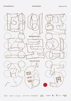 http://www.fontclub.co.kr/Typoworks/work/work_view.asp?page=2