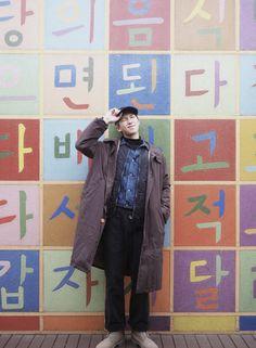 방탄소년단 (@BTS_twt) Twitter Update RM 겨울 2 #김데일리