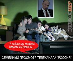 Блог-дайджест Vyacheslavа Mazurenko : По страницам народного творчества