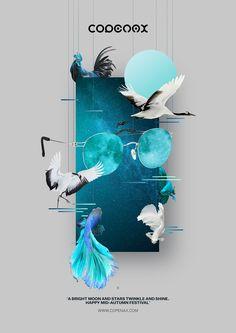 Web Design, Web Banner Design, Flyer Design, Layout Design, Design Art, Web Banners, Artwork Design, Creative Poster Design, Creative Posters