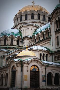 Alexander Nevski Cathedral on a snowy afternoon. Sofia Bulgaria, Interactive Map, Istanbul, The Good Place, Taj Mahal, Travel Tips, Tourism, Explore, City