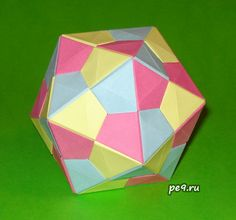 оригами: Модульный икосаэдр