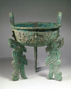 Food Vessel  Shang Dynasty, 1300-1050 BC The Asian Art Museum
