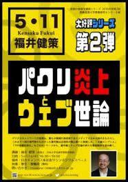 「慶應 情報の教養学」の画像検索結果