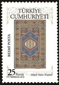 Stamp: Turkish Carpet and Rug Motifs (Turkey) Col:TR 2013-008