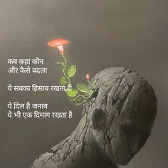 Hindi Quotes Images, Hindi Quotes On Life, Epic Quotes, Good Life Quotes, Heart Quotes, Love Quotes, Inner Child Healing, Funny Jokes In Hindi, Gulzar Quotes