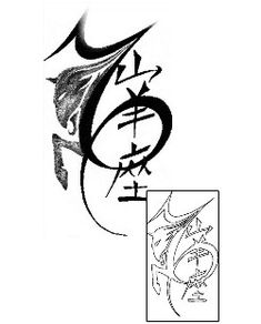 Show details for Capricorn Tattoo ADF-00402