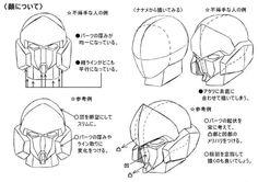arukime01-robo-tips_-02a