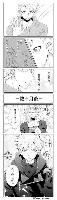 しの (@opamikanuma) さんの漫画   161作目   ツイコミ(仮) Maker Game, Rpg Maker, Manga, Seven Deadly Sins, Kaori, Anime, Noel, Manga Anime, Manga Comics