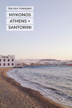 Everywhere you want to go when traveling to Mykonos, Athens and Santorini. And, our favorite time to visit the islands (and avoid the tourist crowds!) Greece Itinerary, Greece Trip, Greece Travel, Us Travel, Travel Guide, Santorini Travel, Honeymoon Spots, Mykonos, Best Hotels