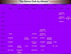 OUR DANCEGRAM!!!!  Keep on Dancing!!!!