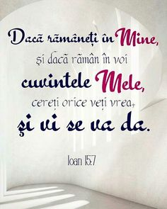 God Loves Me, Gods Love, Bible Verses, Tattoo Quotes, Mai, Lgbt, Love Of God, Scripture Verses, Bible Scripture Quotes