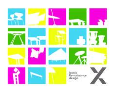 #iconicfenixntm #MilanoDesignWeek #FuoriSalone2016 #PinacotecadiBrera #BreraDesignDistrict