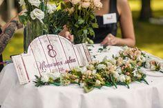 wedding decor, wedding flowers,  entertainment guests, цветы, свадебные цветы, оформление свадьбы