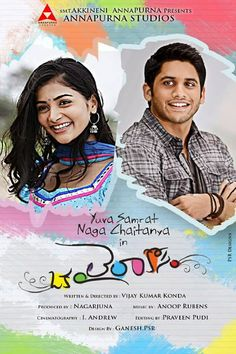 Watch Oka Laila Kosam (2014) Full Movie Online DVDRip/720p/1080p - WRmovies.net