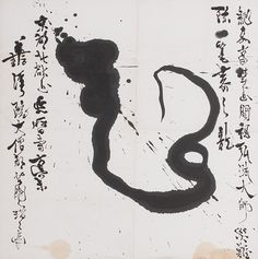 This type of dragon was brushed to serve as a talisman to protect a household against natural and manmade disasters. The long inscription on the right states the dragon was created in one stroke, in one breath, in the calligraphic style of the great master Kobo Daishi, Kukai. On the opposite side, the Shingon monk gives his name (Bozui) and address, just in case the magic didn't work. It has worked so far. The dragon seems to be dancing between the shimmering calligraphy.