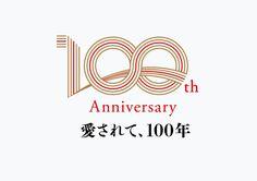 日乃出本店 100周年ロゴマーク | AD FAHREN