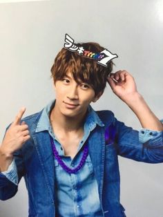 ジャニーズWEST/濱田崇裕 Cute Boys, My Favorite Things, Purple, Takahiro, Idol, Japan, Cute Teenage Boys, Japanese, Cute Guys