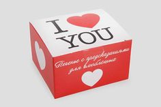 удивительный Печенье с предсказаниями для влюбленных (1 шт.)  #Наборыпеченья,Печеньеспредсказаниямидлявлюбленных(1шт.) #Подарки