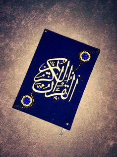 Adorable Velvet Royal Navy Quran Embellished with by sevencarats, $45.00