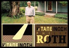 Διπλές αναγνώσεις – Για την «Ταπείνωση» του Φίλιπ Ροθ   Γράφουν η Ελένη Γκίκα και η Βιβή Γεωργαντοπούλου  #book #review #author Εκδόσεις Πόλις http://fractalart.gr/roth-philip/