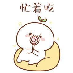 Drawing Cartoon Characters, Cartoon Drawings, Easy Drawings, Note Doodles, Kawaii Cute, Kawaii Stuff, Shrink Art, Kawaii Illustration, Gothic Anime