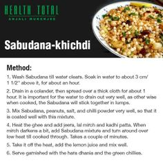Sabudana khichdi, an extremely healthy and tasty recipe for a nice breakfast, low in fat and easy to make.