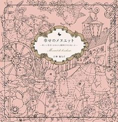 Amazon.com: Shiawase no Minuet Menuet de bonheur Coloring Book Japan Edition 幸せのメヌエット~美しい花々とかわいい動物たちのぬりえ: Toys & Games