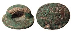 Ancient Resource: Ancient Roman and Byzantine Bronze Bread-Stamps for sale