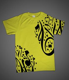 Arabic typography t shirt t typography t shirt Arabic calligraphy shirt