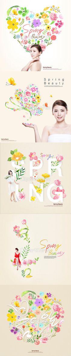 #클립아트코리아 #이미지투데이 #통로이미지 #clipartkorea #imagetoday #tongroimages 꽃 나비 로맨틱 로즈데이 미인  봄  뷰티 사랑 이벤트 장미 포트레이트 프로포즈 하트 합성이미지 화려함 타이포그라피 Spring flower butterfly Romantic Rose Day Beauty portrait proposal rose heart love Events splendor image synthesis Typography