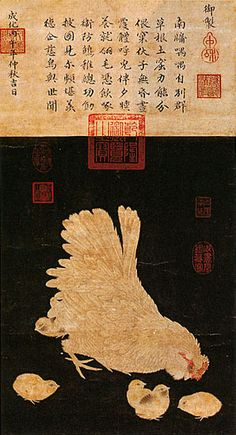 Free image 'chinese-hen' #art #Chinese #hen #animals