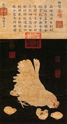 Free image 'chinese-hen' #art #Chinese #hen #animals