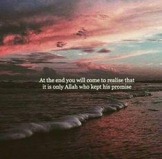 Allah keep His promise (s) Allah Quotes, Muslim Quotes, Quran Quotes, Religious Quotes, Hadith Quotes, Wisdom Quotes, Islamic Images, Islamic Messages, Islamic Pictures